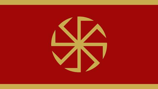 Region flag.png